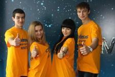 стипендии_сайт