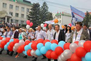 Д. города 2015 (16)