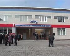Угаров открытие МФЦ
