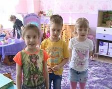 Детский сад №41 Семицветик