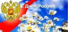 russian-day