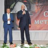 Угаров в Д. металлурга (7)