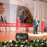 презентация книги угарова (1)