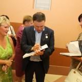 презентация книги угарова (12)