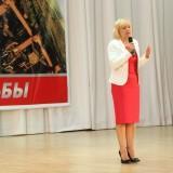 презентация книги угарова (16)