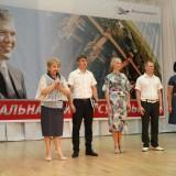 презентация книги угарова (9)
