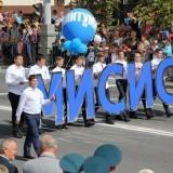Д. города 2016 Соболев (17)