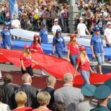 Д. города 2016 Соболев (19)