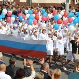 Д. города 2016 Соболев (25)