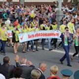 Д. города 2016 Соболев (26)