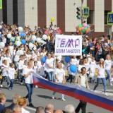 Д. города 2016 Соболев (28)