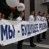 Д. города 2016 Соболев (4)