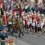 Д. города 2016 Соболев (6)