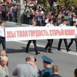 Д. города 2016 Соболев (8)