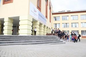 кави_ступени