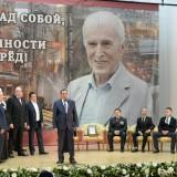Премия Угарова 2017 (11)