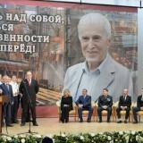 Премия Угарова 2017 (3)