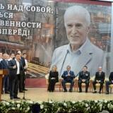 Премия Угарова 2017 (7)