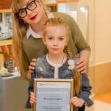 София Жукова с мамой