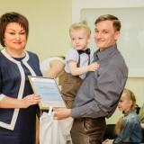 Благодарности за участие в конкурсе удостоен Вова Гарбуз, 2,5 года