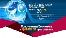 Среднерусский форум