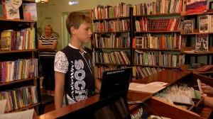 Помощь библиотекам2