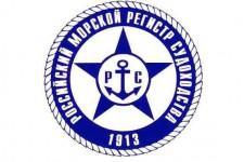 Уральская Сталь_судоходство