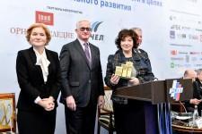 Лидеры российского бизнеса (Копировать)