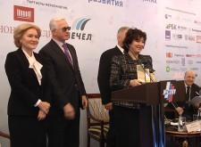 Лидеры российского бизнеса