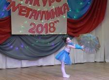 Металлинка_отборочный тур