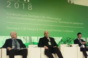 Генеральный директор Металллоинвеста Андрей Варичев принял участие в конференции Sberbank CIB_13 04 2018 (1)