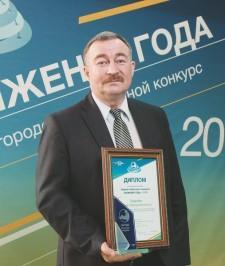 Инженер года_Хадыев (Копировать)