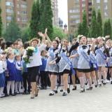 Школа 40_Посл (11) (Копировать)