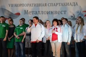 Спартакиада МИ_итог (13) (Копировать)