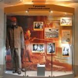 1 зал музей (1) (Копировать)