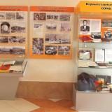 1 зал музей (6) (Копировать)