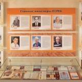 1 зал музей (7) (Копировать)