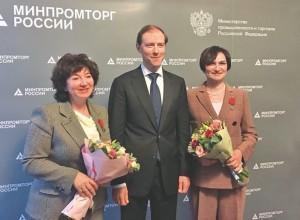 Mazanova_Shahova (Копировать)