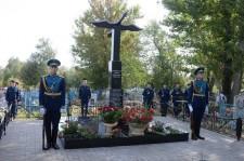 Дмитриевка_памятник (1) (Копировать)