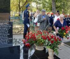 Дмитриевка_памятник (4) (Копировать)