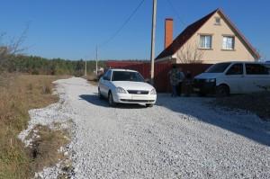 Малявинка Дорога в СНТ Малявинка радует автолюбителей (Копировать)