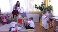 ЗР детский сад улыбка бизиборды