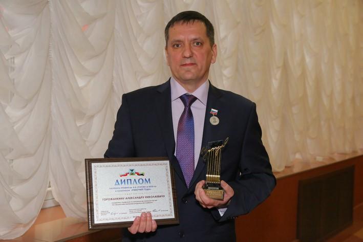 Александр Горожанкин - лауреат премии имени Алексея Угарова в номинации «Рабочий года»