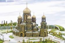 Храм УС (Копировать)