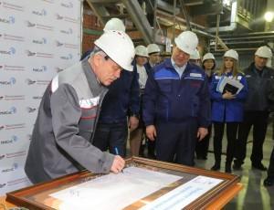 Открытие сталеплавильной научно-технической лаборатории СТИ НИТУ «МИСиС» на ОЭМК