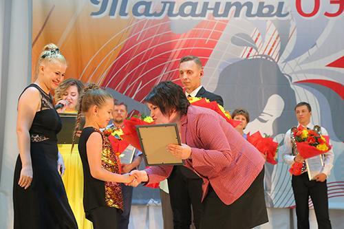 Таланты ОЭМК - 5мал