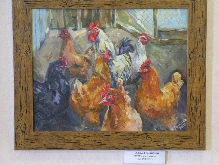 Выставка Соломко (2) (Копировать)