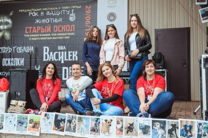 Рокфест в защиту животных в Старом Осколе (1) (Копировать)