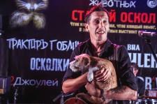 Рокфест в защиту животных в Старом Осколе (7) (Копировать)