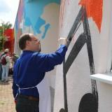 открытие граффити (17)